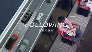 "Nissan ProPILOT Chair, la ""sedia a guida autonoma"" [VIDEO]"