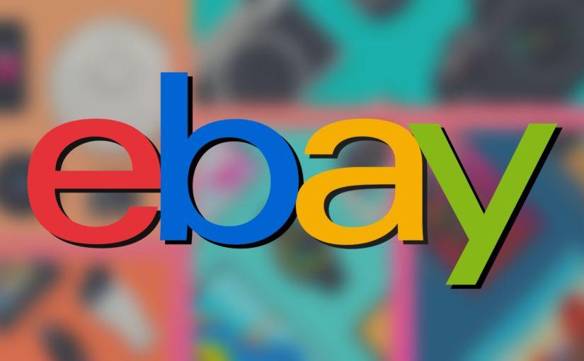 Offerte eBay: con questo coupon si risparmia ancora di più sui prodotti già scontati